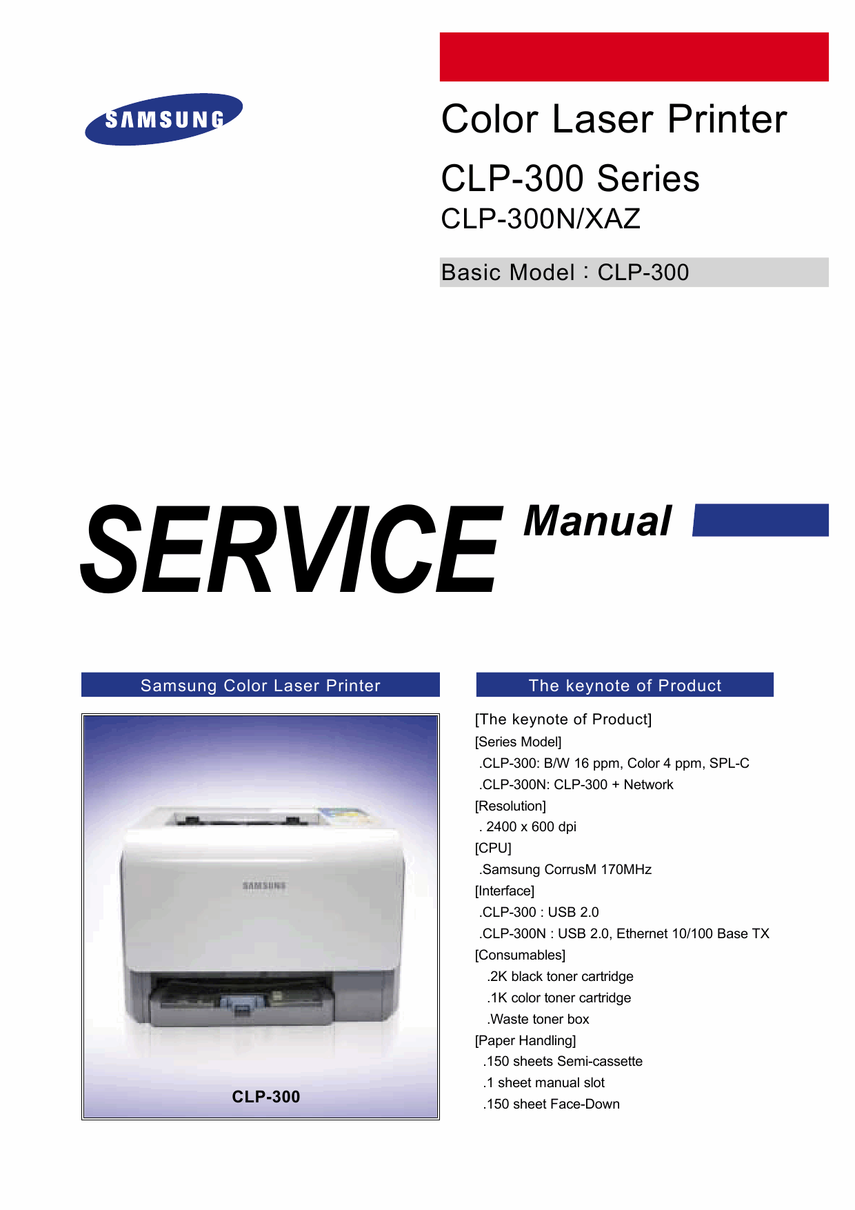Samsung Color-Laser-Printer CLP-300 300N Parts and Service Manual-1